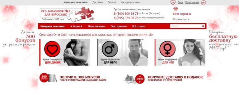 igri-samiy-luchshiy-intim-magazin-lyubitelskoe-porno-foto